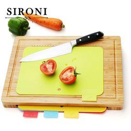 SIRONI 多功能分类菜板 厨房家用水果蔬菜辅食菜板案板砧板套装