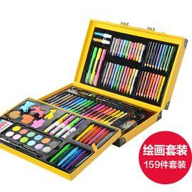 凯蒂卡乐 KIDDYCOLOR159件儿童画笔套装纸盒礼物绘画学习用品美术工具水彩笔蜡笔油画棒