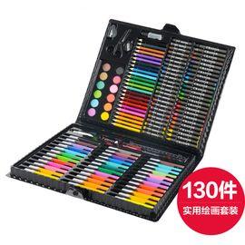 凯蒂卡乐 KIDDYCOLOR130件儿童画笔套装塑料礼物绘画学习用品美术工具水彩笔蜡笔油画棒