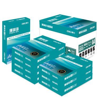 得力(deli)7361 珊瑚海70g A4复印纸 5包/箱