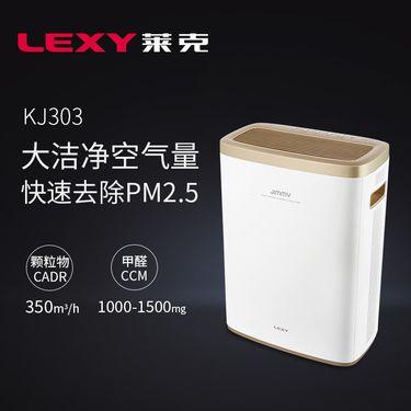莱克LEXY吉米系列JIMMY空气净化器KJ303金色