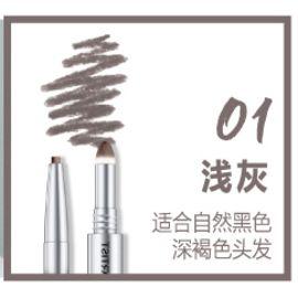 欧莱雅 眉笔大师三头塑形眉笔  三色 防水持久 笔勾勒、粉上色、刷塑型