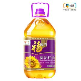 福临门 压榨葵花籽油5L 脱壳压榨 三重锁鲜 充氮保鲜