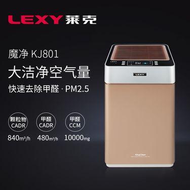 莱克LEXY空气净化器KJ801