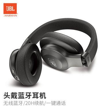 JBL E55BT头戴式无线蓝牙耳机音乐耳机便携HIFI重低音头戴式蓝牙耳机