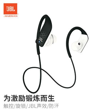 JBL GRIP 500运动蓝牙耳机无线跑步入耳塞式耳机低音挂耳式grip500