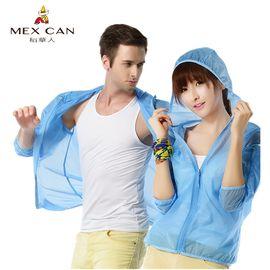 稻草人 Mexican春夏季户外轻薄透气柔软亲肤防晒男女款皮肤衣 H4S0207