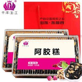 千年生工 (送红糖姜茶) 阿胶糕520g*2盒即食女士型阿胶膏送礼袋 节日送礼