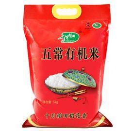 中粮 十月稻田有机五常大米稻花香 10斤(ZHC) 东北大米  长粒米 软糯香甜 口感筋道 健康好米 有清香味