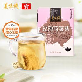 美味栈 玫瑰荷叶茶10小袋25g 香港地区进口 袋泡茶包养生茶冲泡饮品