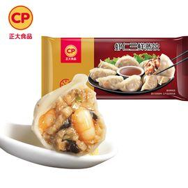 CP 正大食品 【满减】虾仁三鲜蒸饺水饺 400g/袋   水晶饺子 可蒸可煎