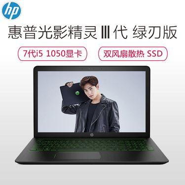 惠普(HP)光影精灵Ⅲ代绿刃版 Pav Power 15-cb075TX15.6 笔记本电脑 i7+1TB+128G SSD 绿
