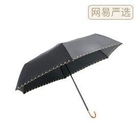 【严选】色胶布刺绣折伞(新)