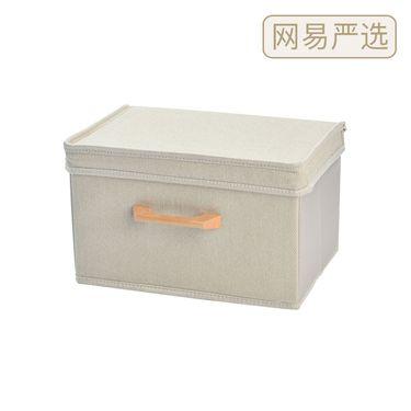 严选 黑凤梨 连盖收纳盒