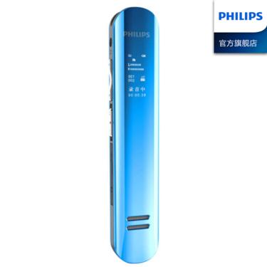 飞利浦 【官方旗舰店】录音笔 VTR5200 8GB 学习会议采访 双麦克风数码 蓝色