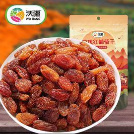 沃疆 玫瑰红葡萄干 150克/袋 无籽大葡萄干 蜜饯果脯水果干 新疆特产 休闲零 食