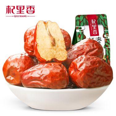 杞里香 新疆特产和田大红枣250g