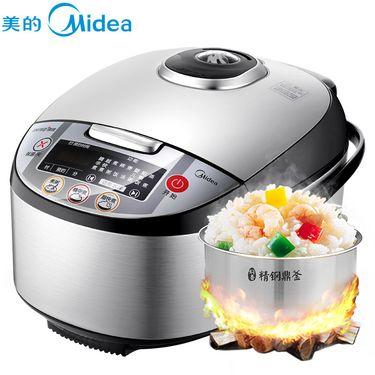 Midea 美的 FS4088 智能 可预约 IH 电磁 加热 电饭煲 4L