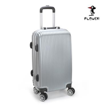 PLOVER  商务铝合金框拉杆箱GD2570-20Y