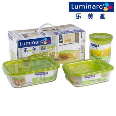 乐美雅 (Luminarc)玻璃保鲜盒3件套 H1737