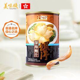 美味栈 深海鲍汁螺片 425g 香港地区进口 特产海鲜野生海螺肉罐头装