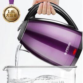 美菱 MeiLing电水壶 304不锈钢电热水壶MH-1802紫色