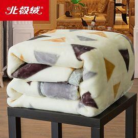 北极绒    菱形三角系列拉舎尔双层欧式加厚保暖盖绒毯子  150*200cm