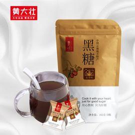 黄大壮 【姜辣适中 甜而不腻】【162g*2袋】云南手工黑糖姜枣味蜂蜜味2袋装