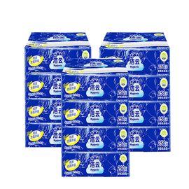 Hygienix/洁云 平板纸250张12包加韧压花 厚实原生浆厕纸草纸卫生纸