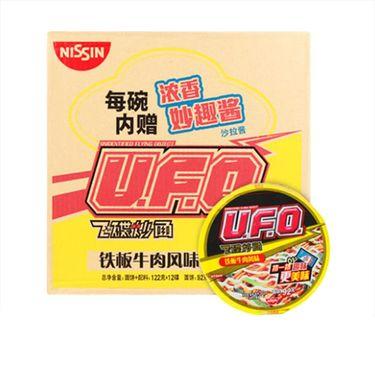 日清食品 日清方便面UFO飞碟炒面 铁板牛肉味92g*12杯