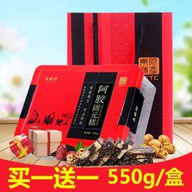 正娇坊 【高档礼盒+礼袋】正宗东阿阿胶固元糕550g/盒 ∧