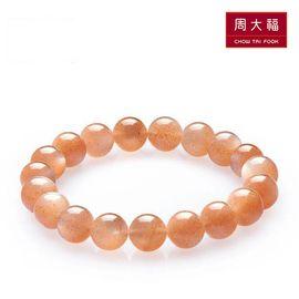 周大福 珠宝首饰日光石手链  V105262
