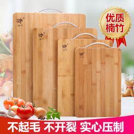 尚具 【不起毛 不开裂】优质楠竹 高温碳化长方形案板 健康环保