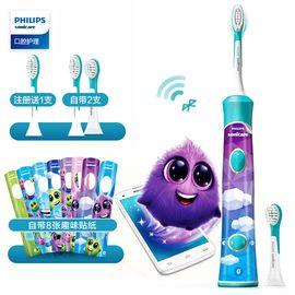 飞利浦 (PHILIPS)儿童电动牙刷4-6岁-12岁宝宝小孩自动牙刷 防水声波震动充电式 HX6322/04蓝牙版-互动APP