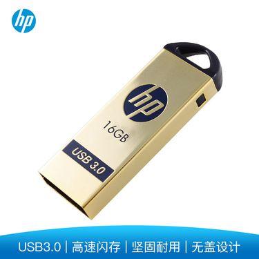 HP 惠普X725W U盘3.0 16G 高速金属USB3.0u盘土豪金优盘