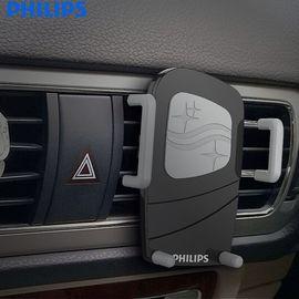 飞利浦  DLK35001 多功能手机支架夹式适用于车载/桌面/床头/汽车出风口/360度导航仪支架