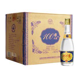 汾 酒 集团 清香型白酒 53度 100年汾藏 蓝标475ml*12瓶 整箱装