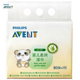 飞利浦 新安怡 英国品牌 AVENT 婴儿柔润湿巾80抽3连包 240张湿纸巾 SCF986/40