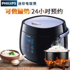 飞利浦 (PHILIPS)电饭煲 HD3060/00 迷你智能小电饭锅2L 可预约 可做酸奶