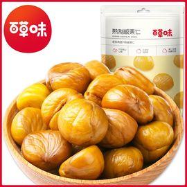百草味 【板栗仁80gx3袋】坚果零食特产栗子 熟制甘栗仁休闲零食
