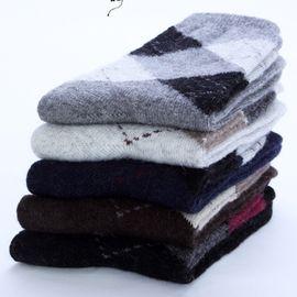 柔系  男士棉袜5双组合装 兔羊毛袜子 冬天加厚保暖商务袜中筒袜盒装男袜
