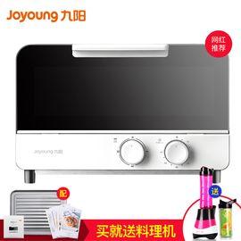 九阳 【石英管秒速加热 日式精巧不占地】电烤箱KX-J81家用迷你烘焙多功能全自动蛋糕小型小烤箱12L正品