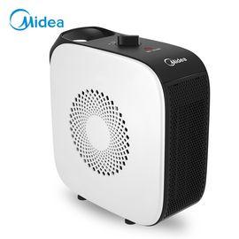 美的 (Midea)暖风机 办公室迷你小暖炉家用节能省电静音暖炉HF18C