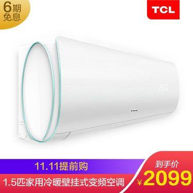 TCL 【柔湿制冷】1.5匹家用冷暖壁挂式变频空调挂机KFRd-35GW/A-XQ11Bp(A3)