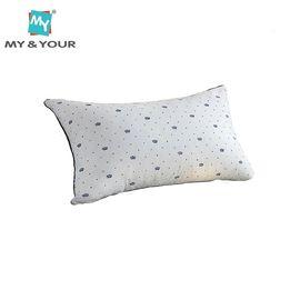 MYYOUR 枕芯皇冠高弹羽丝绒枕头枕芯1只  48×74cm