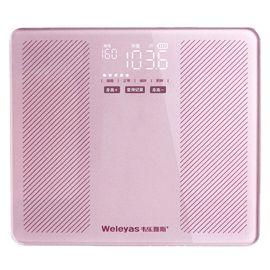 韦乐雅斯 充电式电子秤 家用健康称 体重秤测胖瘦