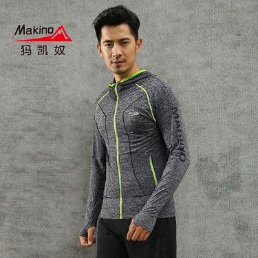 makino/犸凯奴 吸湿快干 情侣款无缝男款运动外套 女款舒适贴身跑步衣服M151611017