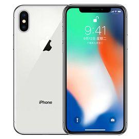 Apple 苹果【多仓发货】 iPhoneX 全面屏手机 全网通 赠壳+膜