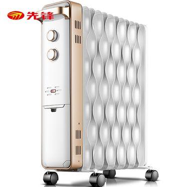 先锋 (Singfun)取暖器 电暖器 家用电暖气片 电热油汀 12片热浪专利 节能省电 干衣加湿CY55MM-12