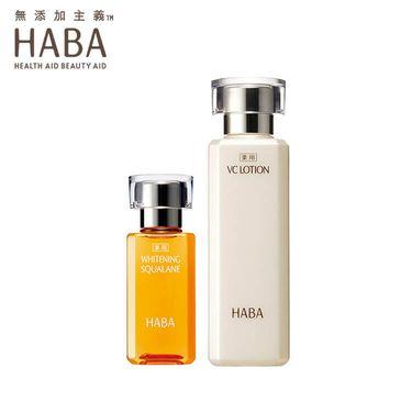 HABA 润白美肌修护套装VC水 美白油15ml 补水保湿 沁润滋养 精华油爽肤水套装